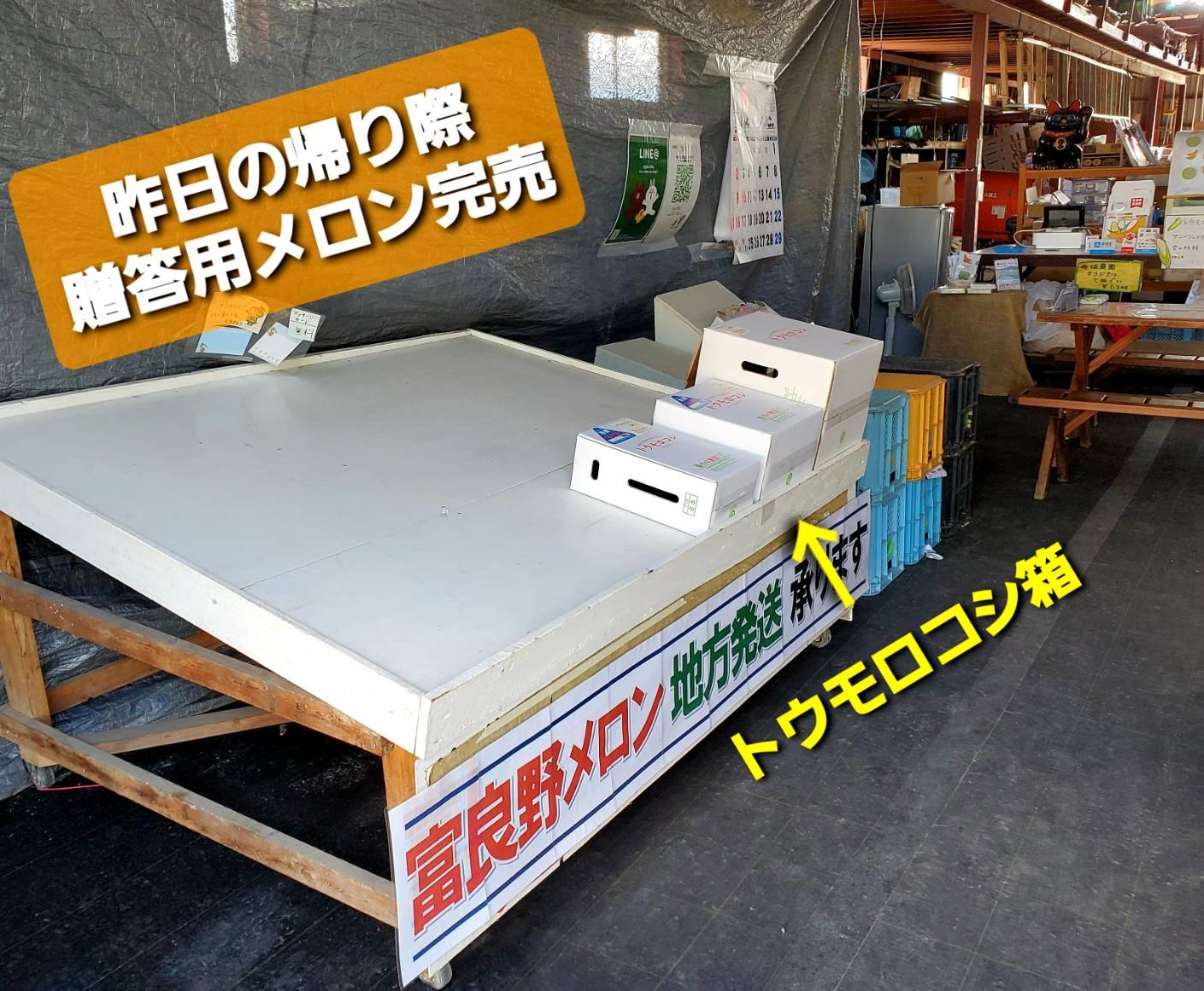 line_oa_chat_200812_092903