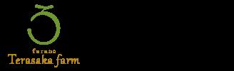 寺坂農園 感動野菜産直農家