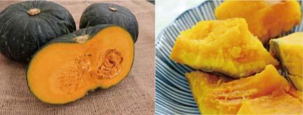 おいしいかぼちゃイメージ
