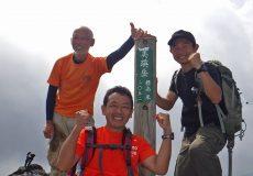 2017年08月登山