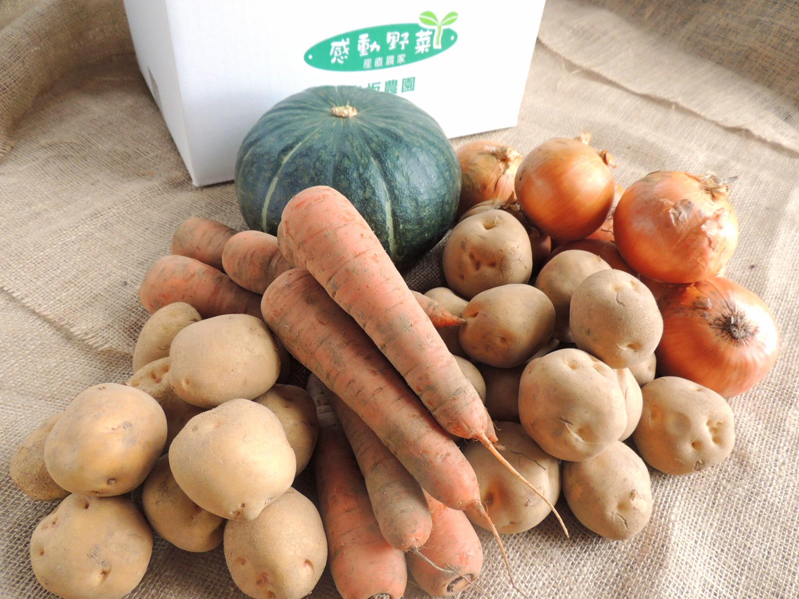 10月お届け秋の味覚9.5kgセットの商品案内ページ写真