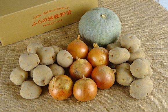 秋の味覚お好みセット4.5Kg