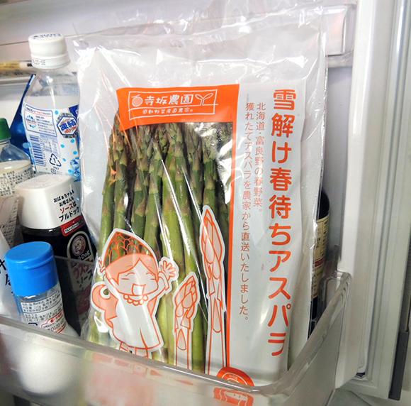 アスパラは袋のまま冷蔵庫に保管